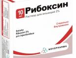 Рибоксин при беременности: противопоказания, отзывы, можно ли принимать?