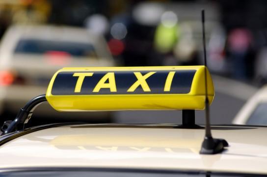 Хочу заняться сексом в такси, порно попы сиськи красивые
