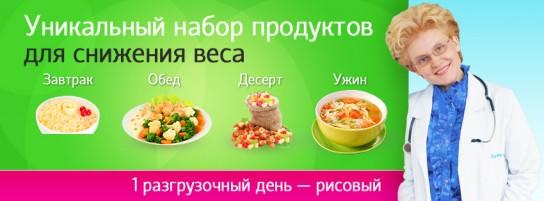 Subscribe to historyua.ru.