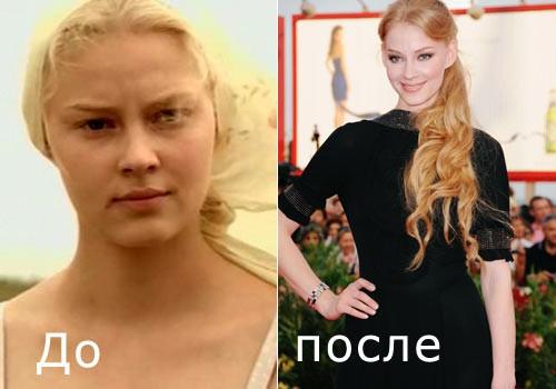 похудевшая екатерина скулкина до и после