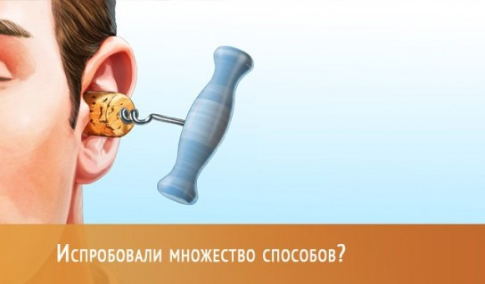 Как сделать так чтобы уши разложило