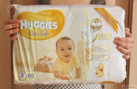11bcfc0e3a5d Подгузники для новорожденных  какие лучше, отзывы!