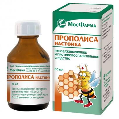 Лечение хеликобактер настойкой прополиса