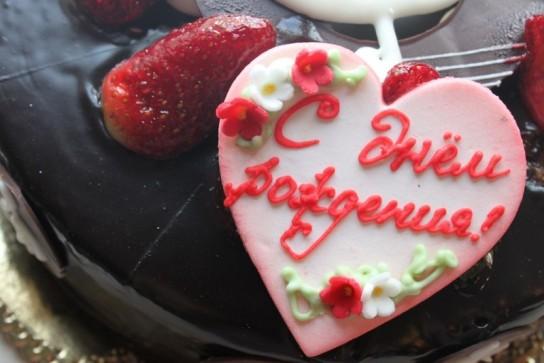 Как красиво сделать надпись на торте фото 959