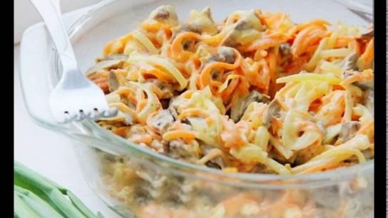 Салат с говядиной и маринованным луком рецепт с очень вкусный